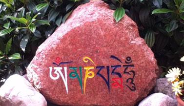 mani-stone-mantra-om-mani-padme-hum